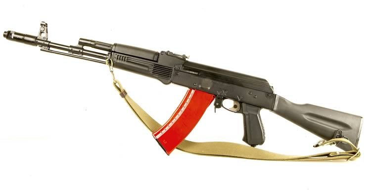 russian air rifle