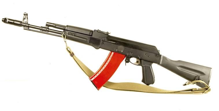 russian air rifle