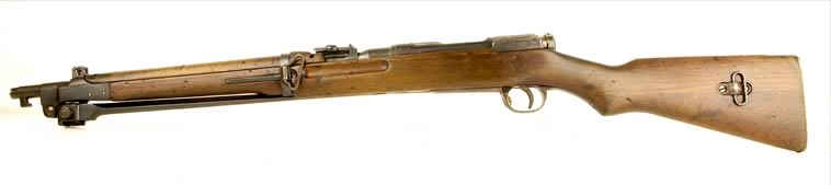 deactivated_type44_arisaka_carbine