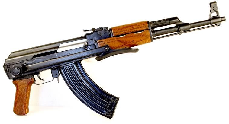 Deactivated Ak47 Guns Wallpaper Ak 56