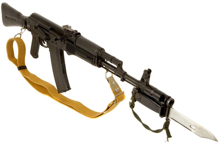 Ak74m: Russian Kalashnikov AK74M