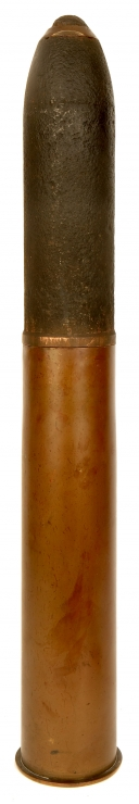 Inert WW1 German 10cm shell