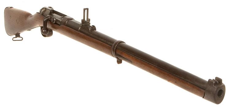 1871 Cavalry Carbine Value?