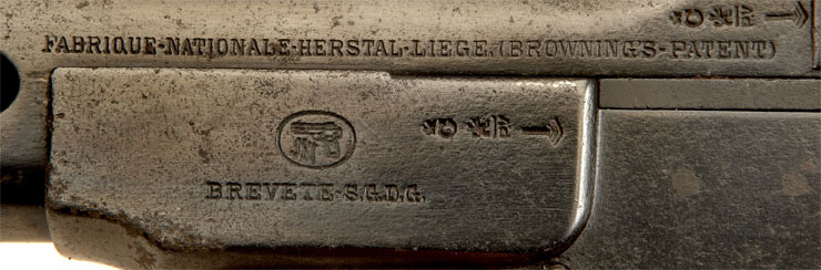 Deactivated RARE Early Production Browning 1900 Pistol