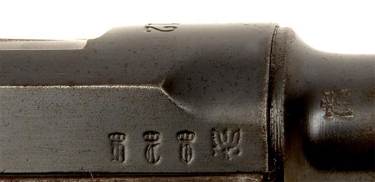 Rare Original 1912 Erfurt Luger - Axis Deactivated Guns