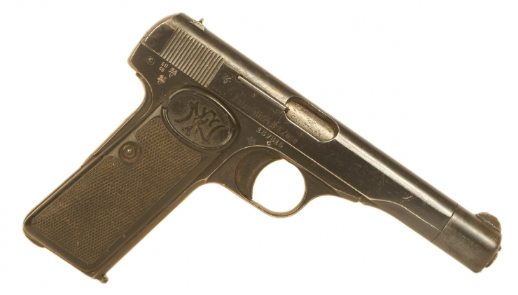 Deactivated Browning 1922 issued to Bahnpolizei -  German Railway Police