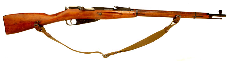 Just Arrived, Deactivated Russian Mosin Nagant Rifle