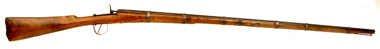 Unique African Box Lock Musket