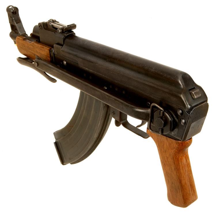Deactivated Rare Draco AK47 Assault Pistol - Modern