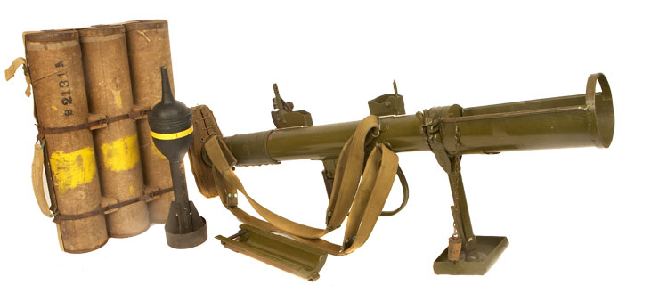 http://www.deactivated-guns.co.uk/images/uploads/1PIAT1/A1PIAT-050247.jpg