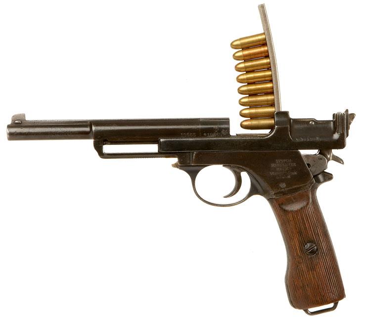 Deactivated Austrian Steyr Mannlicher 7 63 calibre Model