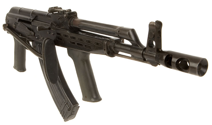Deactivated AMD-65 Assault Rifle - Modern Deactivated Guns