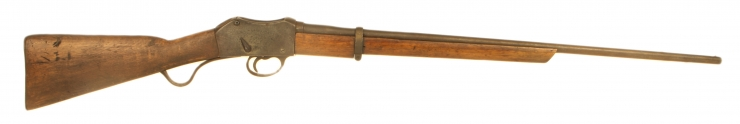Deactivated Arabicised Martini Henry Rifle