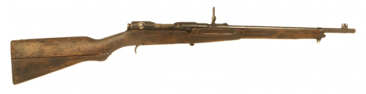 Deactivated WWII Japanese Arisaka Type 38 carbine