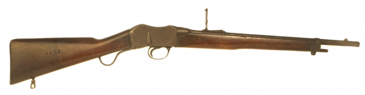 Very Rare Ulster Volunteer Force (U.V.F.) marked Martini Henry Carbine