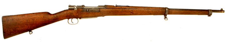 Deactivated WWI Turkish Mauser Rifle