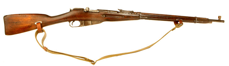 Just Arrived, Deactivated WWII Russian Nagant M91 Rifle