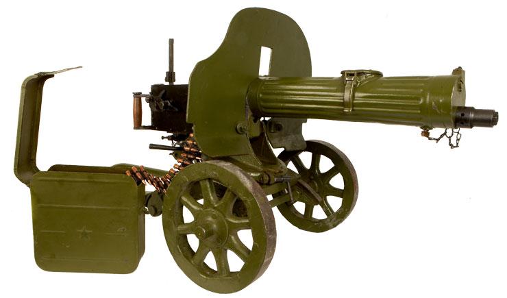 the machine russian