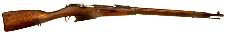 Deactivated WWII Finnish Captured Russian Mosin Nagant Rifle