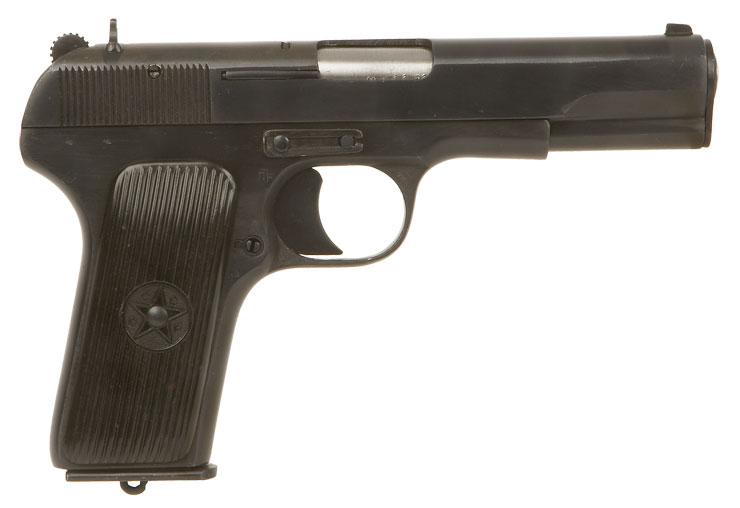 Deactivated Cold War Era Russian Tokarev T33 Pistol