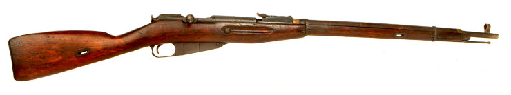 Deactivated WWII Russian Mosin Nagant M/91 Rifle