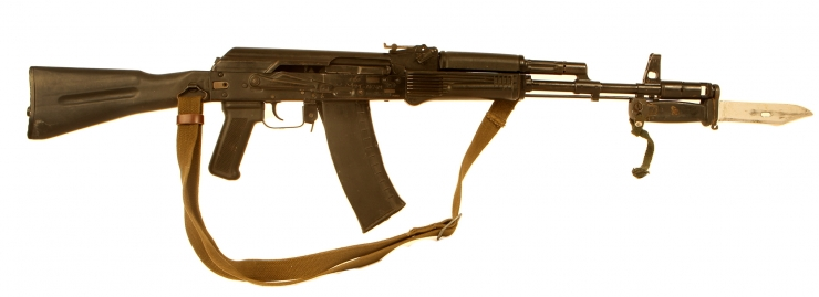 Just Arrived, Deactivated Russian AK74M Assault Rifle