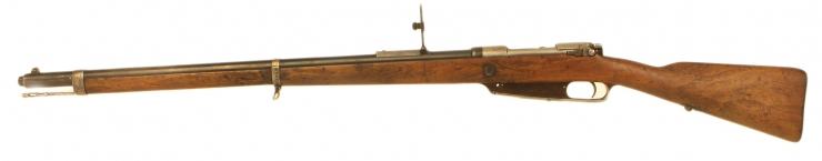 Just Arrived, Deactivated WWI G88 Rifle