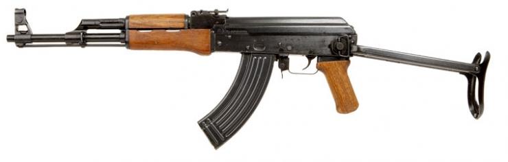 AK 47 Folding stock