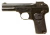Deactivated Browning Pistol Model 1900