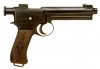 Deactivated Early Roth Steyr M1907 Pistol with Regimental Markings
