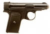 Deactivated WWI Era Sauer Model 1913