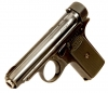 Deactivated WWI Era Sauer Model 1913 Pistol