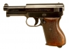 Deactivated RARE WWII Nazi Mauser Model 1934