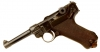 Deactivated WWI All Matching Numbers Imperial German Army Luger