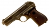Deactivated WWII Nazi CZ27