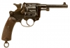 Deactivated Early Production Model 1892 Revolver