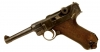 Deactivated Very Rare WWI German PO8 Luger