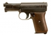 Deactivated WWI Era German Mauser 1910/14 Transitional Model