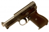Deactivated WWI Mauser Model 1914