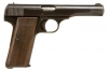 Deactivated WWII Nazi FN Browning Model 1922 Pistol