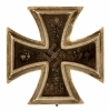 WWII German Iron Cross First Class