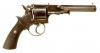 Rare & Unusual Beaumont - Adams Type Revolver