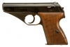Deactivated Rare Nazi Police Issued Mauser HSc