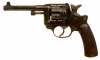Deactivated OLD SPEC WWI French Modele 1892 Revolver