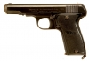 Deactivated OLD SPEC Rare WWII Pre Nazi Invasion French MAB model D Pistol