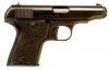 Deactivated Rare WWII MAB Model C Pistol