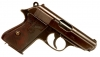 Deactivated Chinese Walther PPK model 356