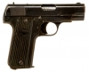 Deactivated Rare WWII Nazi Marked French Unique 17 Pistol