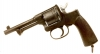 Deactivated WWI Austro-Hungarian Rast & Gasser Revolver