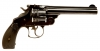 Antique Obsolete Calibre Smith & Wesson .44 Russian Double Action First Model Revolver